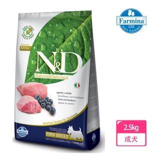 【Farmina 法米納】無穀ND挑嘴成犬羊肉藍莓小顆粒-2.5kg(GD-3)