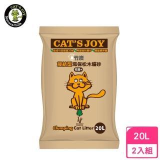 【CAT′S JOY 喜樂貓】凝結型天然松木貓砂-竹炭 20L(2包組)