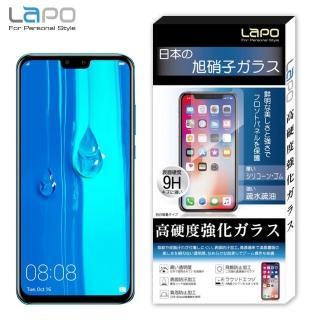 【LaPO】HUAWEI Y9_2019 全膠滿版9H鋼化玻璃螢幕保護貼(6.5吋滿版黑)