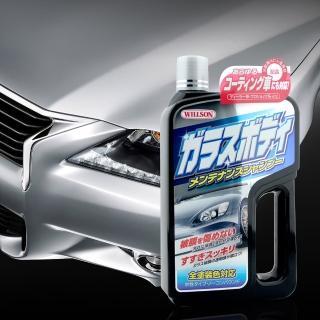 【日本Willson】鍍膜車專用洗車精