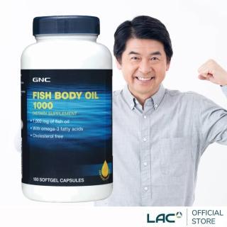 【GNC 健安喜】深海魚油膠囊 180顆(Omega-3/魚油)
