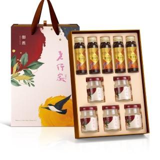 【老行家】新五入御燕禮盒(蔘飲)