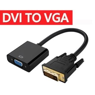 DVI24+1 轉 VGA 15cm轉接線DVI公 to VGA母-IG-12