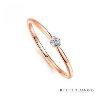 【RUIEN DIAMOND 瑞恩鑽石】真鑽10分 鑽石戒指 女款 線戒(18k玫瑰金 五芒星)