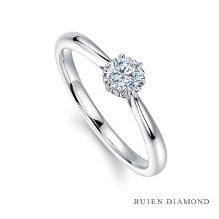 【RUIEN DIAMOND 瑞恩鑽石】GIA30分 D VVS2 3EX(18K白金 星光閃耀 鑽石婚戒)