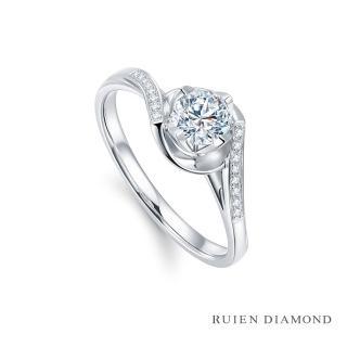 【RUIEN DIAMOND 瑞恩鑽石】GIA50分 D VS2 3EX(18K白金 絲纏 鑽石婚戒)