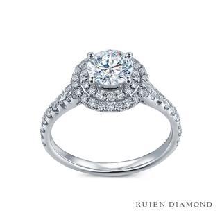 【RUIEN DIAMOND】GIA50分 D VS2 3EX(18K白金 鑽石婚戒 滿天星)