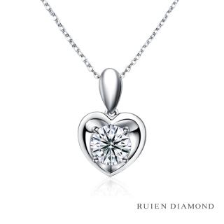 【RUIEN DIAMOND 瑞恩鑽石】GIA50分 D VVS2 3EX(18K白金 三世之約 鑽石婚戒)