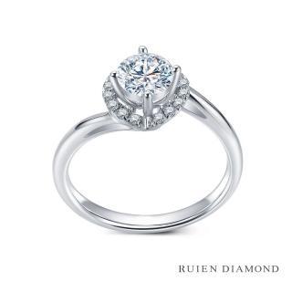【RUIEN DIAMOND 瑞恩鑽石】GIA50分 D VS2 3EX(18K白金 掌心 鑽石婚戒)