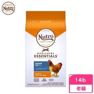 【Nutro 美士】全護營養系列-熟齡貓配方《農場鮮雞+糙米》14磅/6.35kg(贈 外出試吃包*4)