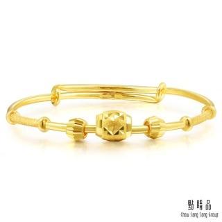 【點睛品】寶寶滿月禮黃金手鐲_計價黃金
