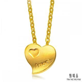 【點睛品】Amore就是愛 黃金項鍊_計價黃金
