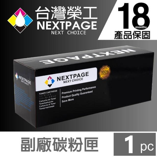 【NEXTPAGE