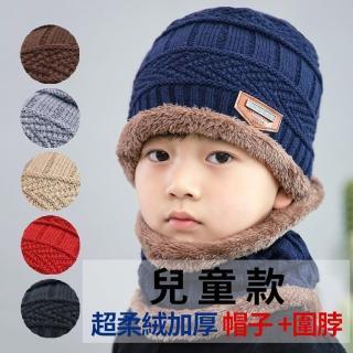 【EHD】兒童帽子