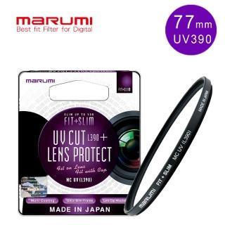 【Marumi】FIT+SLIM廣角薄框多層鍍膜UV保護鏡 L390 77mm(彩宣總代理)