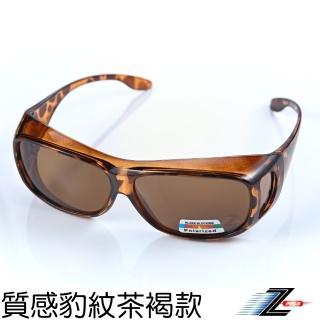 【Z-POLS】度數族必備 舒適加大包覆型Polarized寶麗來偏光太陽眼鏡(輕量 抗UV400 可包覆度數眼鏡超實用)