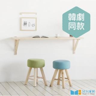 【MH 家居】馬卡龍色原木圓凳(矮凳/椅凳)