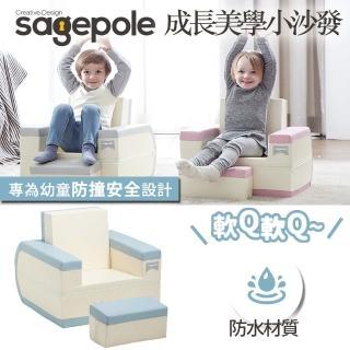 【韓國Sagepole】成長美學兒童小沙發1-6歲(藍-可摺疊收納)
