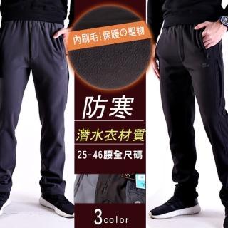 【JU SHOP】潛水衣防寒 機能軟殼布 內刷毛 防潑水 衝鋒褲