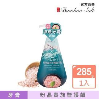 【LG】喜馬拉雅粉晶鹽PUMPING牙膏-冰澈薄荷(285g)