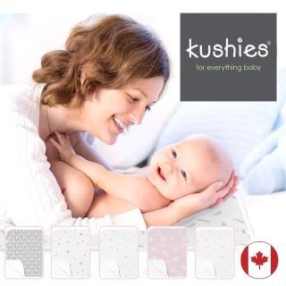 【kushies】純棉防水保潔墊 85 x 95 cm(粉紅塗鴉 大尺寸)