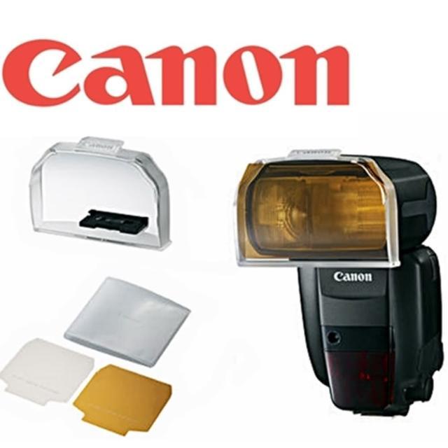 【Canon】原廠600EX-RT色溫紙組SCF-E1