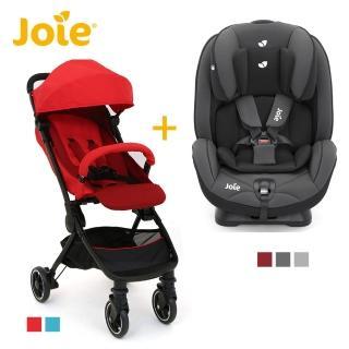 【奇哥Joie】stages 0-7歲成長型安全座椅+Joie pact lite dlx 口袋登機車