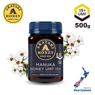 【Arataki】紐西蘭麥蘆卡活性蜂蜜UMF 15+ 500g(Manuka麥蘆卡蜂蜜)