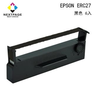【NEXTPAGE 台灣榮工】EPSON ERC27 收銀機/記錄器  相容色帶-黑色(1組6入)