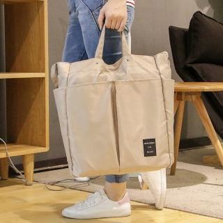 【E.City】韓版大容量防潑水休閒拉桿購物包