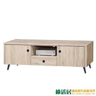 【綠活居】波蘇蒂  時尚6.1尺木紋電視櫃/視聽櫃