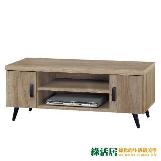 【綠活居】莉比娜  時尚3.8尺木紋電視櫃/視聽櫃