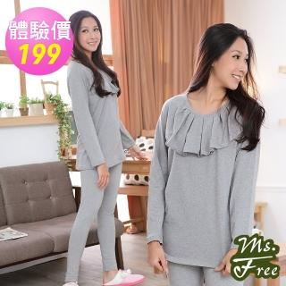 【Ms.Free】MIT柔情精梳棉荷葉睡衣/睡褲(台灣製造)