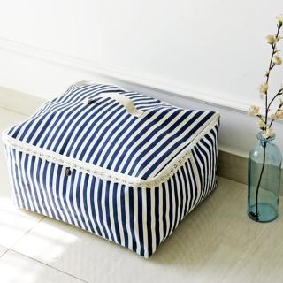【收納職人】衣物棉被大容量防水防塵袋收納袋收納箱50L-藍白條