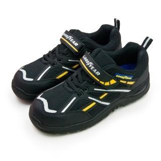 【GOODYEAR 固特異】男 透氣鋼頭防護認證安全工作鞋 驚天盾S系列(黑銀黃 83970)