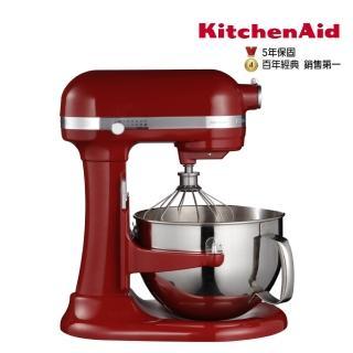 【KitchenAid】5.7公升 桌上型攪拌機-升降型(經典紅)