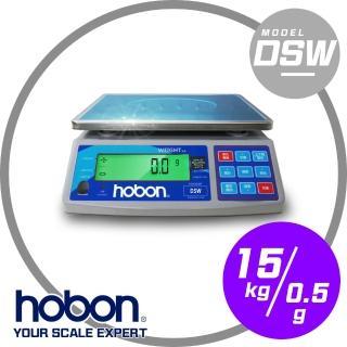 【hobon電子秤】DSW-15K高精度計重秤(秤量15kg/感量0.5g)