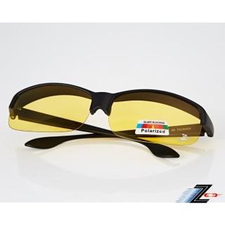 【Z-POLS】半框包覆式 抗UV400 Polarized寶麗來夜用偏光眼鏡(近視族必備包覆設計 提升夜間視野清晰度)