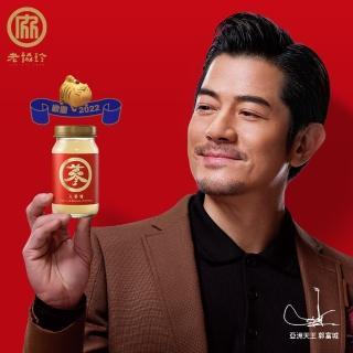 【老協珍】人蔘精禮盒(14入/盒-60ml/瓶)