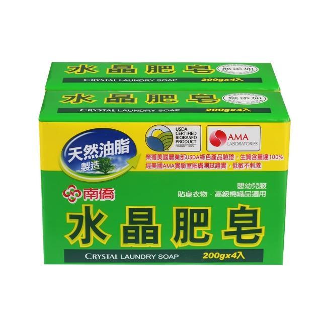 【南僑】水晶肥皂量販組200g*4