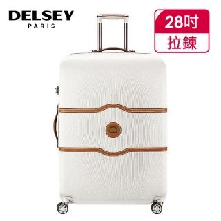 【DELSEY 法國大使】CHATELET AIR-28吋旅行箱-米白色(00167282015)