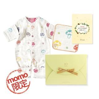 【Hoppetta】蘑菇6way睡袍滿月禮(momo限定)