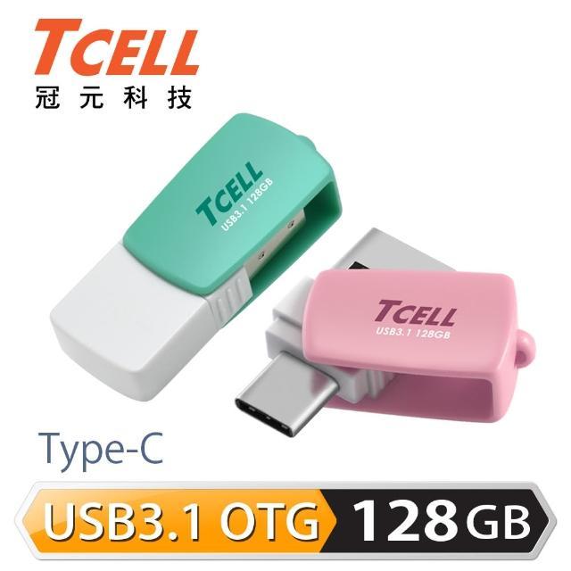 【TCELL 冠元】Type-C USB3.1 128GB 雙介面OTG棉花糖隨身碟