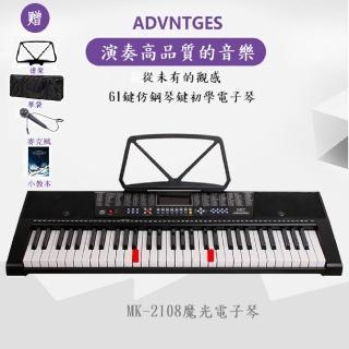 【台灣Jazzy】MK-2108 美科多功能電子琴(電子琴)
