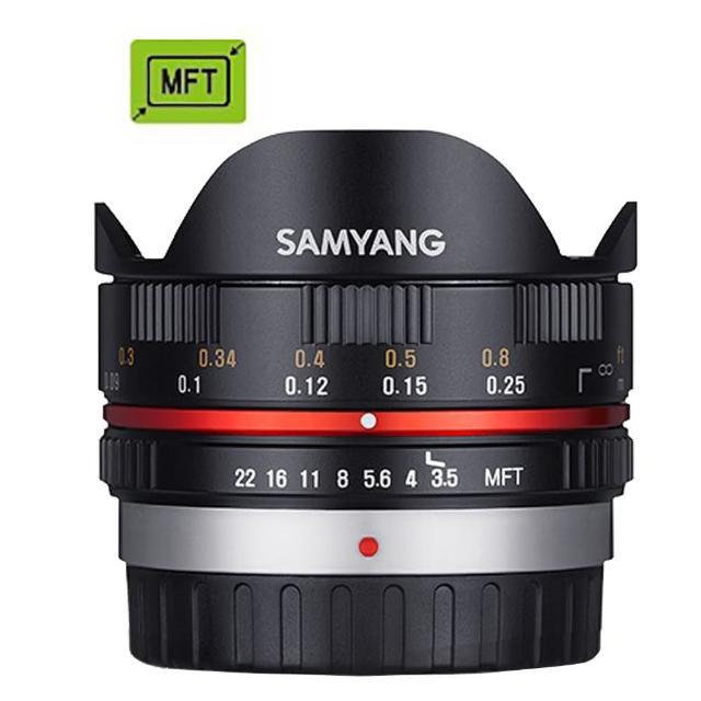 【韓國SAMYANG】7.5mm