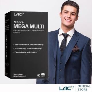 【GNC 健安喜】美佳男複方維他命 90錠(鋅/B群/南瓜籽/蕃紅素/精胺酸/全民抗疫)