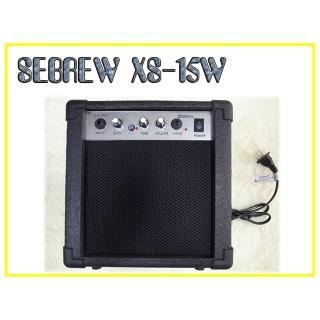 【Sebrew希伯萊】15瓦音箱 可接麥克風 音源線 經測試輸出可達15W 破音功能 電吉他音箱 喇叭(音箱)