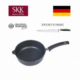 【SKK】鑄造深平底鍋24cm+德國 主廚刀20cm