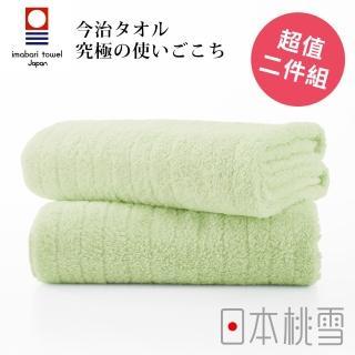 【日本桃雪】日本製原裝進口今治超長棉浴巾超值兩件組(萊姆綠)