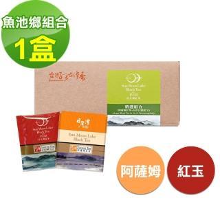 【MOS摩斯嚴選x魚池鄉農會】組合紅茶茶包 阿薩姆+紅玉(24入/盒)